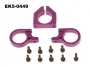 001617 / EK5-0449 Servo and horizontal fin set