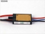 002646 25A Electric speed controller Brushless motor
